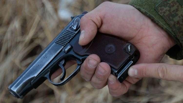 الجيش الروسي يتسلح بمسدس