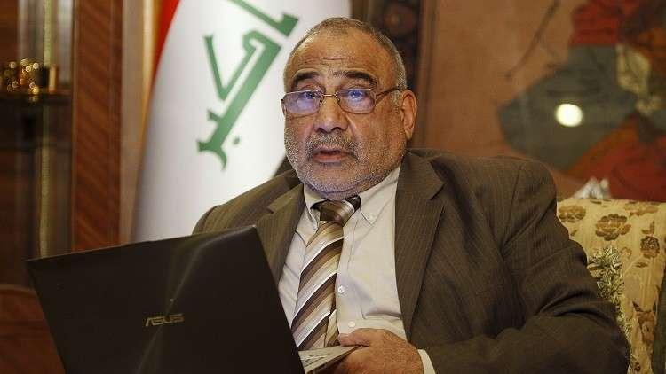 العراق.. تحقيق في تعيين مسؤول بسلطة الطيران المدني تحت التهديد