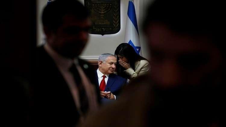 إسرائيل تخمّن ممتلكات اليهود في الدول العربية بمليارات الدولارات