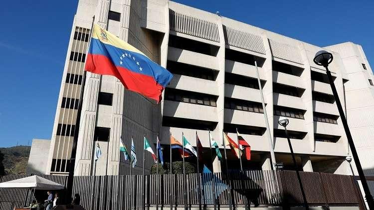 فرار قاضي فنزويلي متهم بالتحرش إلى الولايات المتحدة
