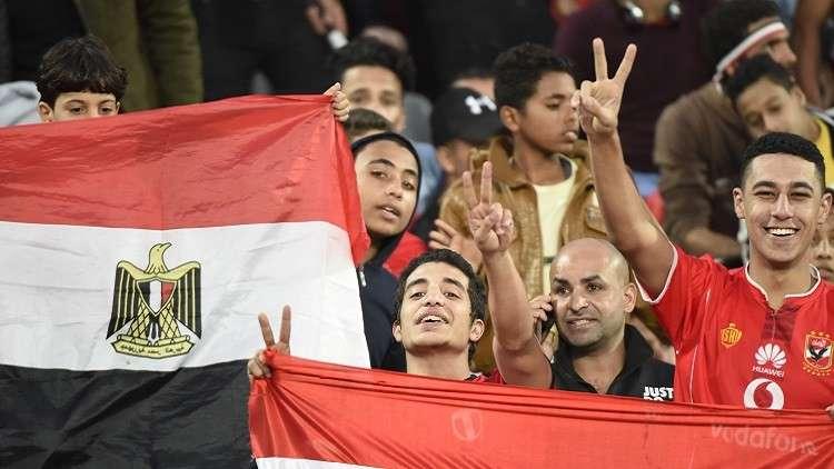 ترقب في مصر قبيل الإعلان عن مستضيف كأس إفريقيا 2019