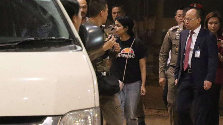 السعودية رهف غادرت مطار بانكوك برعاية الأمم المتحدة