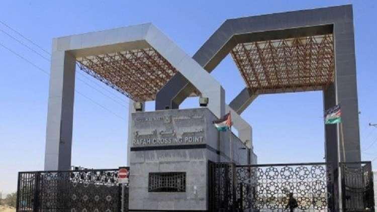 داخلية غزة: مصر ستفتح معبر رفح غدا باتجاه القطاع فقط