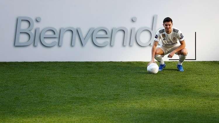 رسميا.. ريال مدريد يقدم لاعبه الجديد إبراهيم (فيديو)