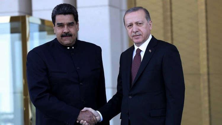 أردوغان ومادورو يؤكدان مواصلة تعزيز العلاقات بين البلدين