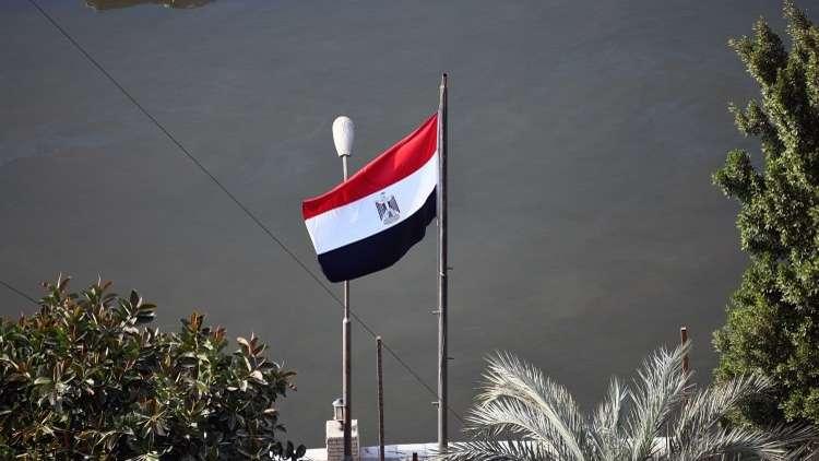 التلفزيون المصري يزف بشرى سارة لجمهور كرة القدم