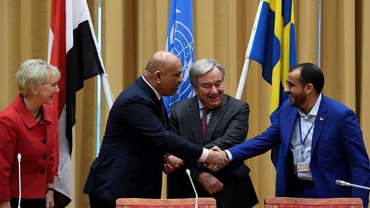 الحكومة اليمنية تطرح شروطها لمواصلة المفاوضات مع الحوثيين