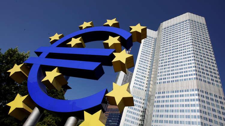 مصرف بريطاني: روسيا ستقود اقتصاد أوروبا في 2030