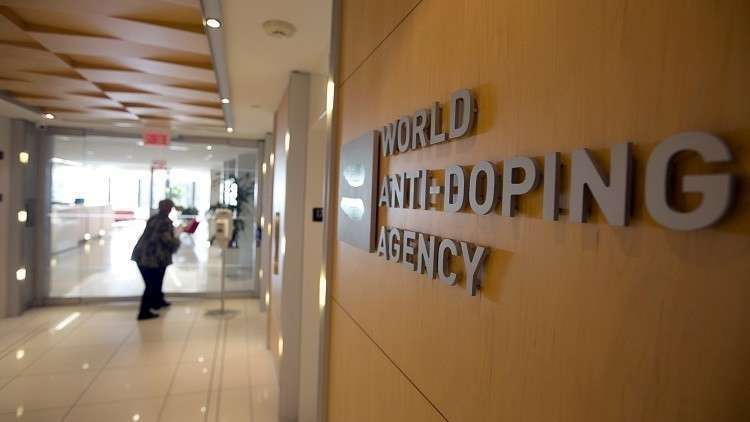 تفاهم روسيا والوكالة العالمية لمكافحة المنشطات