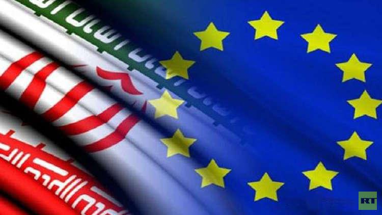 إیران تتخذ قرارت هامة بشأن أوروبا