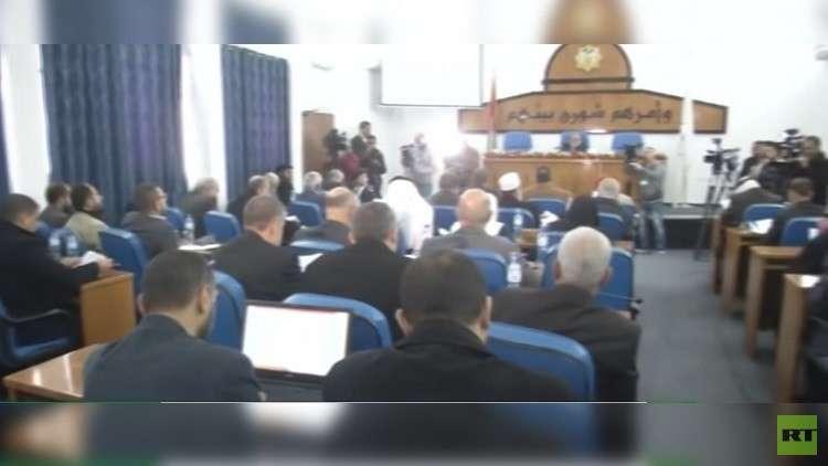 المجلس التشريعي في غزة ينزع الشرعية عن الرئيس الفلسطيني