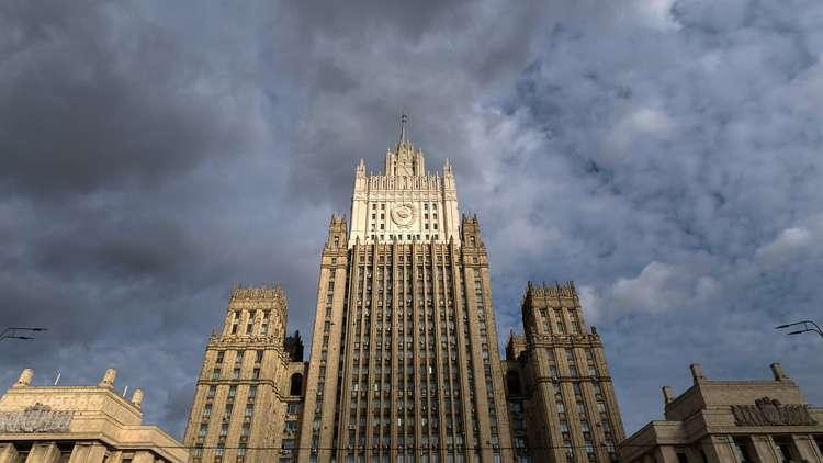 موسكو تستدعي السفير الياباني على خلفية تصريحات طوكيو حيال معاهدة السلام مع روسيا