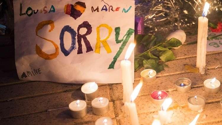 صحيفة: أحد المتهمين بقتل السائحتين في المغرب اعتنق الإسلام حديثا
