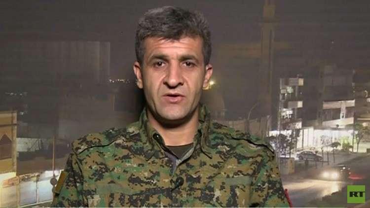 المتحدث باسم الوحدات الكردية لـRT: نواجه مخططا لتقسيم سوريا ونحن مع الحوار