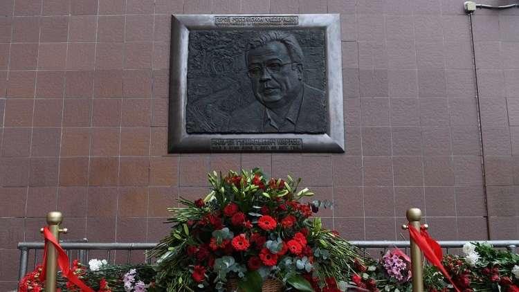 المتهمون بقتل السفير الروسي لدى أنقرة ينفون تورطهم في الاغتيال