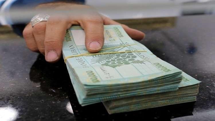 لبنان يجهز خطة إصلاح مالي