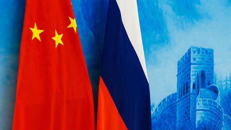 تجارة روسيا مع الصين تقفز فوق 100 مليار دولار في 2018