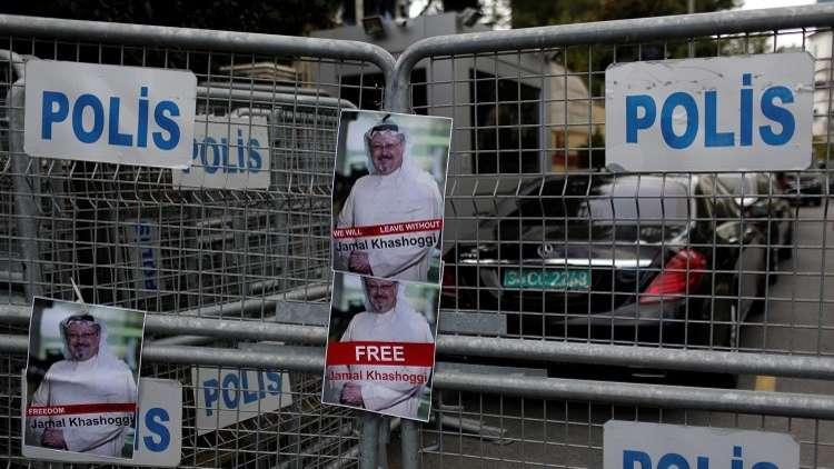 السعودية تشجب مجددا تحميل مجلس الشيوخ الأمريكي ولي العهد المسؤولية عن مقتل خاشقجي