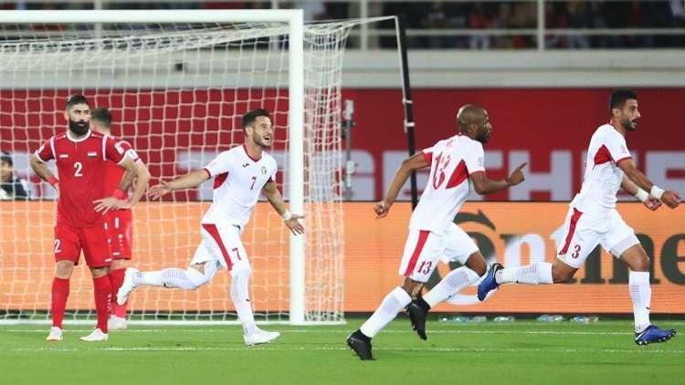 الأردن يبلغ دور 16 لكأس آسيا ويضع سوريا على حافة الهاوية .. (فيديو)