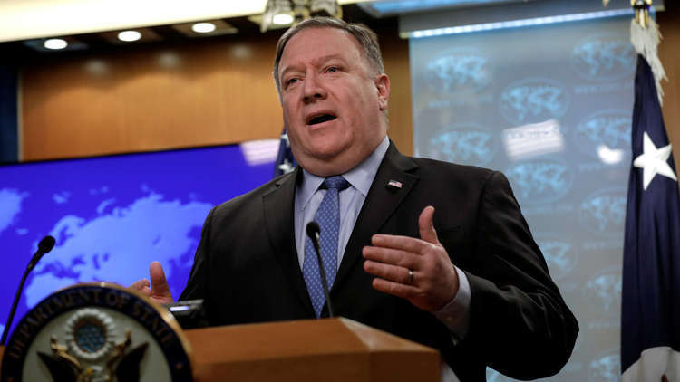 الولايات المتحدة: نسعى لإنشاء تحالف استراتيجي بالشرق الأوسط