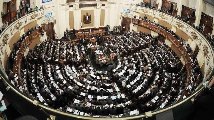 البرلمان المصري تعليقا على تعديل الدستور: