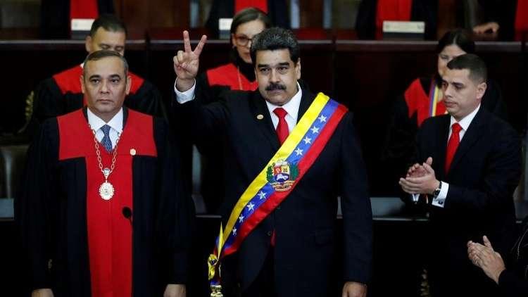 وسط ضغوط من الخارج.. مادورو يؤدي اليمين رئيسا لفنزويلا