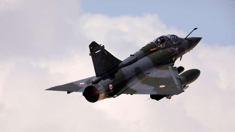 الدفاع الفرنسية تعلن عن تحطم إحدى مقاتلاتها ومقتل الطاقم