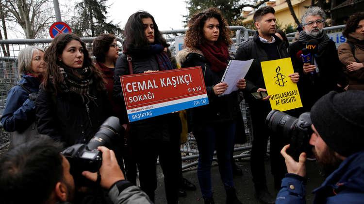 100 يوم على مقتل خاشقجي.. العفو الدولية تطالب بتحقيق دولي!