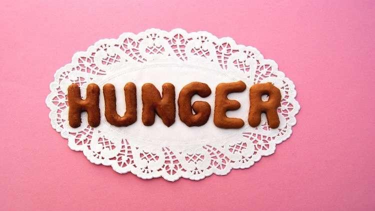 الجوع الدوري ينقذ من السمنة