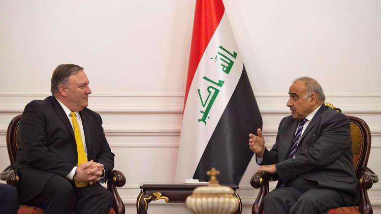 الولايات المتحدة تسعى لقطع مصادر تمويل إيران من العراق