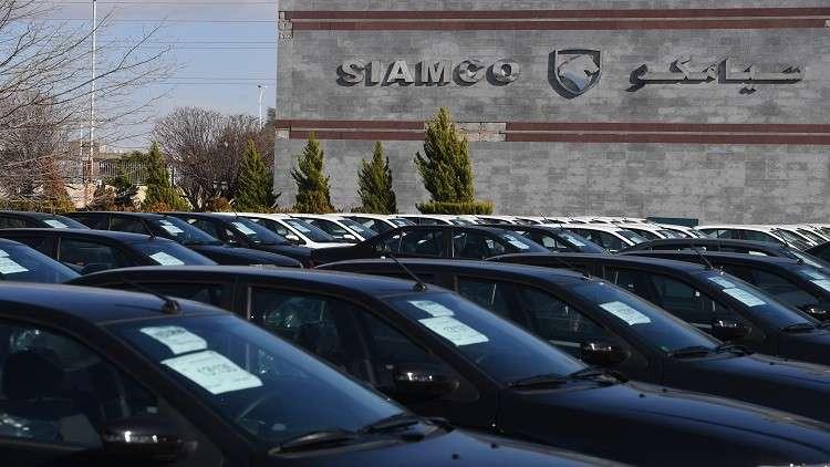 بعد توقف دام سنوات.. استئناف نشاط مصنع سوري إيراني لتجميع السيارات