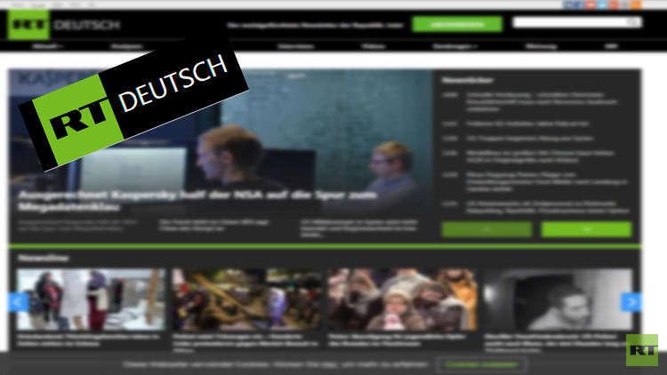 اتحاد الصحفيين الألمان يدعو إلى عدم منح ترخيص لقناة RT
