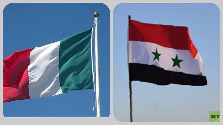 إيطاليا تنظر في إمكانية إعادة فتح سفارتها لدى سوريا