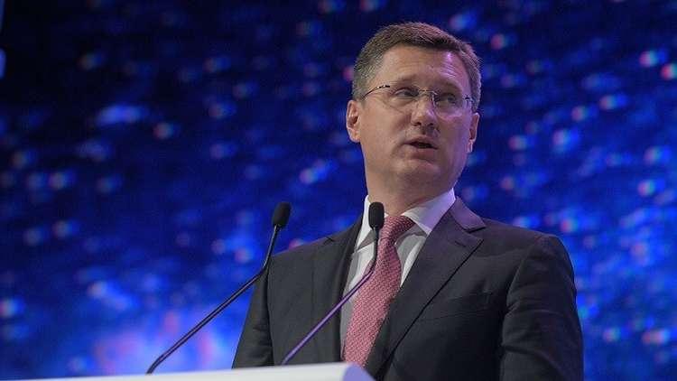 وزير الطاقة الروسي: بدأنا بخفض الإنتاج في إطار قرار