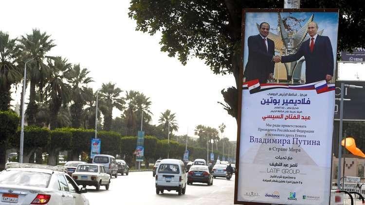 إغلاق جزئي لشارع رئيسي وحيوي في القاهرة لمدة 3 أعوام