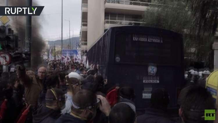 الشرطة اليونانية تفرق بعنف مظاهرة للمعلمين في أثينا