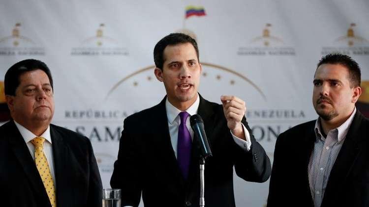 رئيس برلمان فنزويلا يعلن استعداده لتولي الرئاسة بالقوة.. ومادورو يصف إعلانه بالاستعراضي