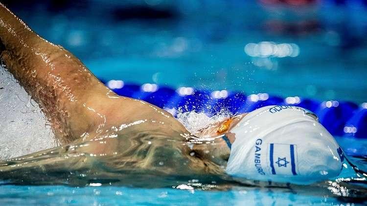 ماليزيا متحدية اللجنة الأولمبية: لن يدخل الرياضيون الإسرائيليون بلدنا