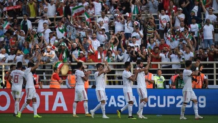 إيران رابع المتأهلين إلى دور الـ 16 لكأس آسيا 2019 (فيديو)
