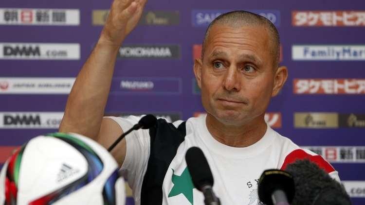 تصريحات مدرب سوريا الجديد حول فرص التأهل لكأس آسيا 2019