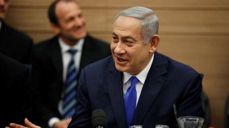 الإعلام الإسرائيلي: نتنياهو مدعو لقمة وارسو حول إيران مع وزراء خارجية عرب