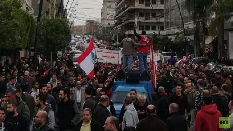 تظاهرات واعتصامات يسارية في مختلف المناطق اللبنانية احتجاجا على تدهور الأوضاع المعيشية