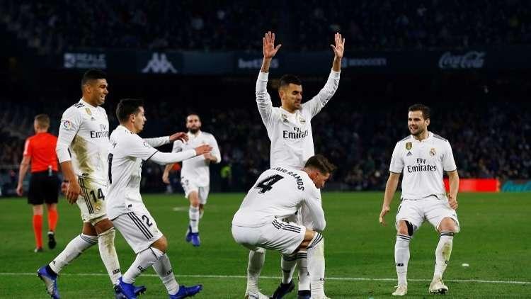 ريال مدريد يفلت من كمين ريال بيتيس بهدف قاتل .. (فيديو)