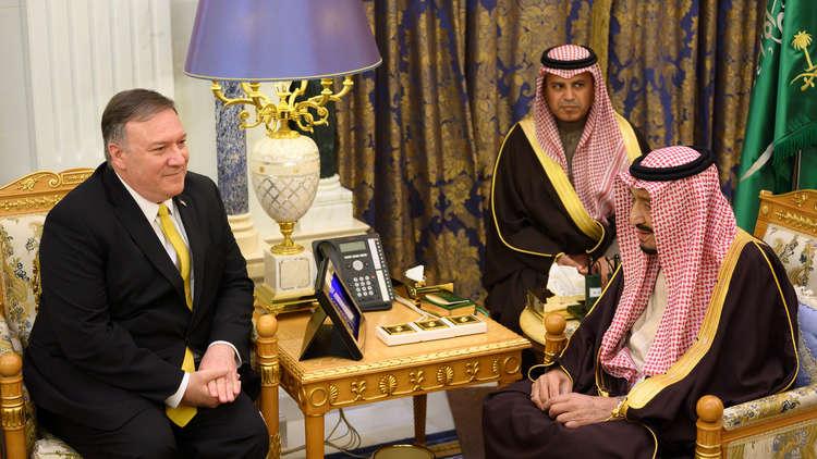 الملف اليمني يتصدر أجندة محادثات بومبيو مع القادة السعوديين