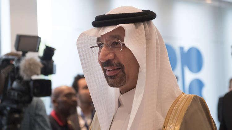 الفالح: الاقتصاد العالمي والطلب على النفط قويان