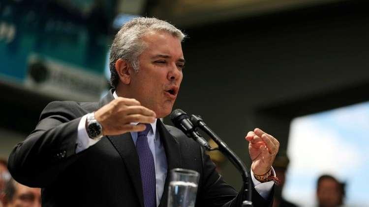 دول أمريكا الجنوبية تشكل تحالفا إقليميا لمواجهة فنزويلا