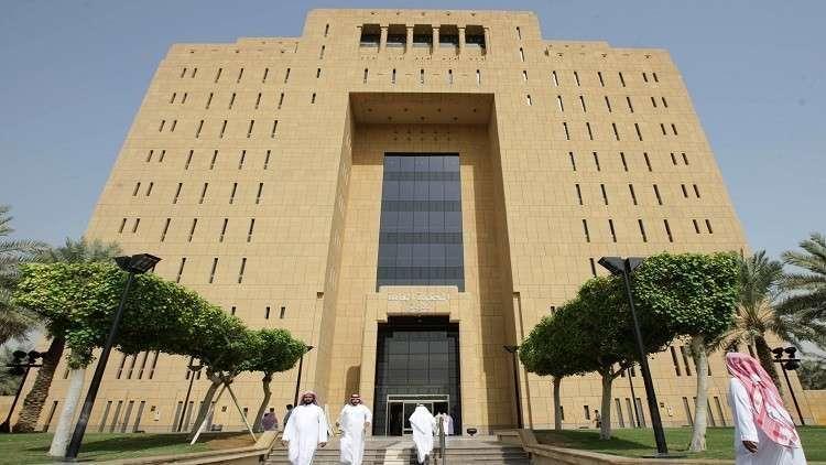 السعودية.. تنفيذ حكم الإعدام بحق مواطن مصري