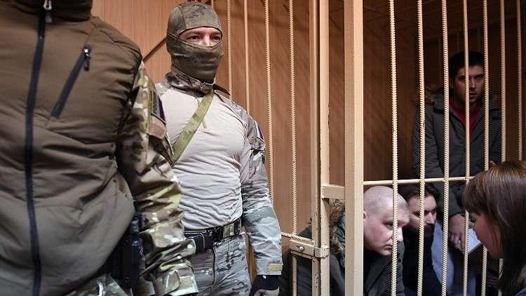 محكمة روسية تمدد حبس البحارة الأوكرانيين