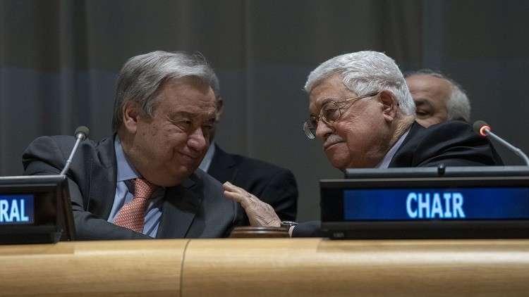 فلسطين تتسلم رئاسة مجموعة الـ