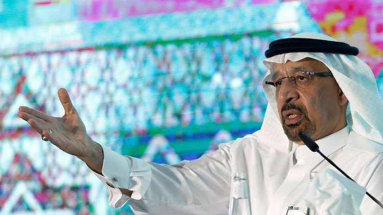 الفالح يتحدث عن تحول كبير في نظام الطاقة في السعودية